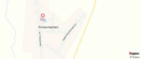 Революционная улица на карте села Казакларово с номерами домов
