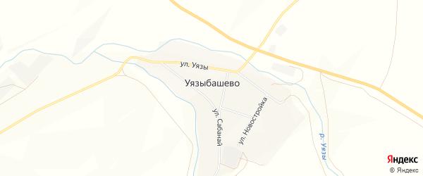 Карта села Уязыбашево в Башкортостане с улицами и номерами домов