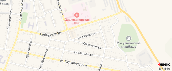 Улица Казарина на карте Давлеканово с номерами домов