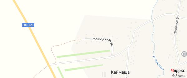 Молодежная улица на карте деревни Каймаши с номерами домов