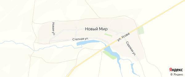 Карта деревни Нового Мира в Башкортостане с улицами и номерами домов