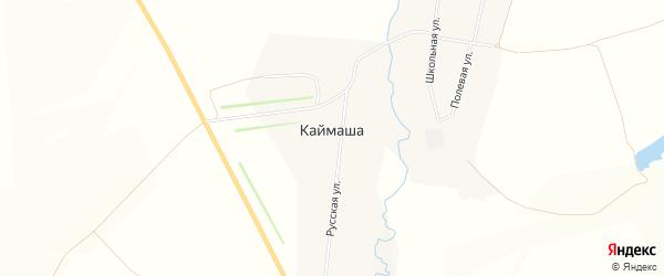 Карта деревни Каймаши в Башкортостане с улицами и номерами домов