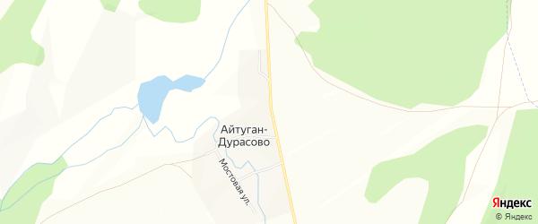 Карта деревни Айтуган-Дурасово в Башкортостане с улицами и номерами домов