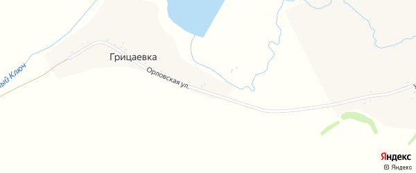 Орловская улица на карте хутора Грицаевки с номерами домов