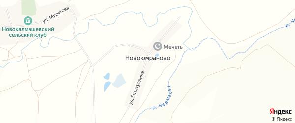 Карта деревни Новоюмраново в Башкортостане с улицами и номерами домов