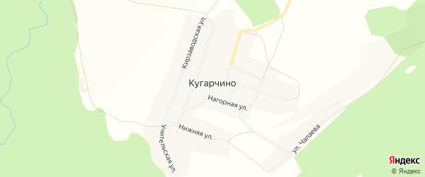 Карта деревни Кугарчино в Башкортостане с улицами и номерами домов