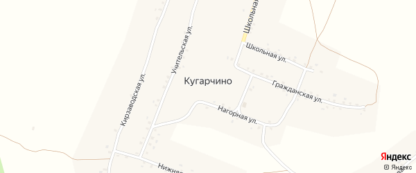 Кирзаводская улица на карте деревни Кугарчино с номерами домов