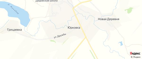 Карта деревни Юрковки в Башкортостане с улицами и номерами домов