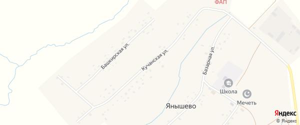 Кучанская улица на карте села Янышево с номерами домов