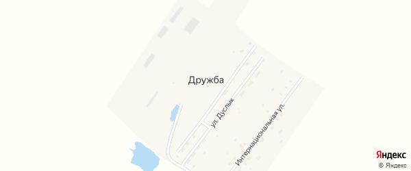 Улица Дуслык на карте села Дружбы с номерами домов