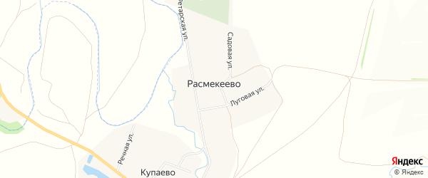 Карта деревни Расмекеево в Башкортостане с улицами и номерами домов