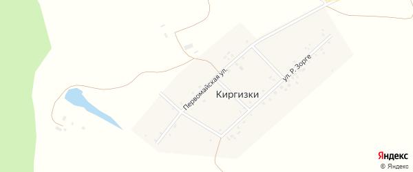 Первомайская улица на карте деревни Киргизки с номерами домов