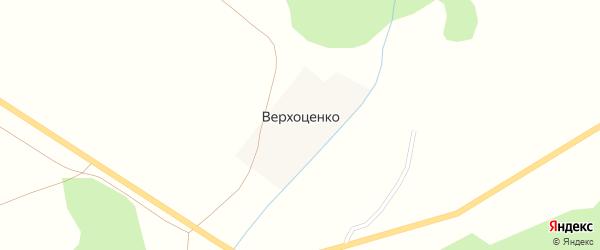 Улица Верхоценко на карте деревни Верхоценко с номерами домов