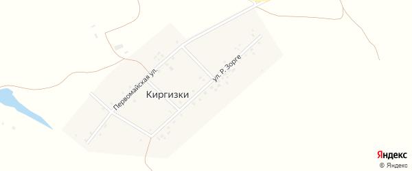 Улица Р.Зорге на карте деревни Киргизки с номерами домов
