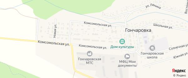 Комсомольская улица на карте деревни Гончаровки с номерами домов
