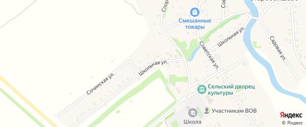 Школьная улица на карте села Старобаишево с номерами домов
