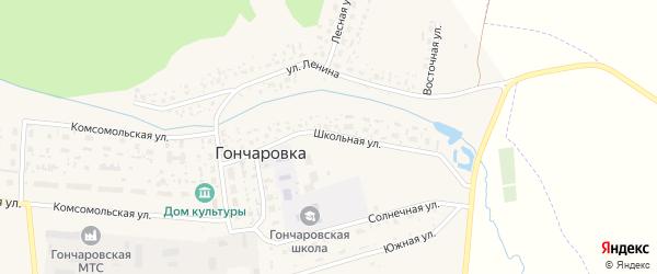 Школьная улица на карте деревни Гончаровки с номерами домов