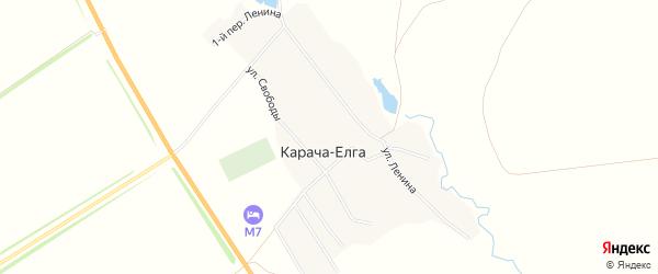 Карта села Карача-Елга в Башкортостане с улицами и номерами домов