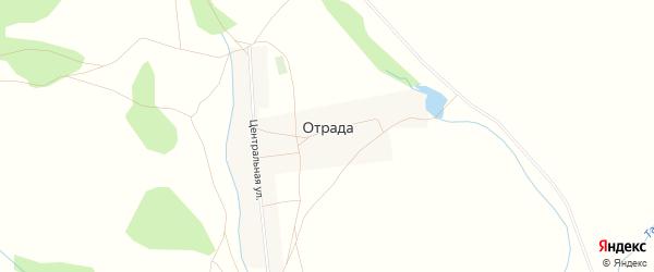 Карта села Отрады в Башкортостане с улицами и номерами домов