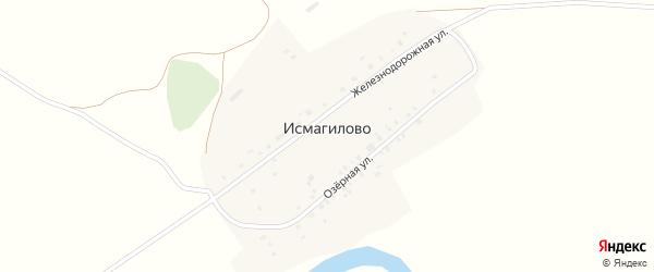 Железнодорожная улица на карте села Исмагилово с номерами домов