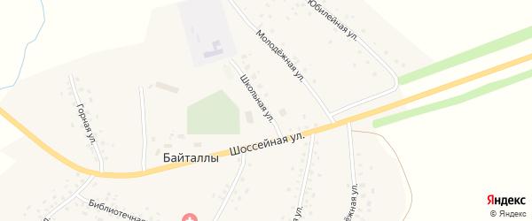 Школьная улица на карте села Байталлы с номерами домов