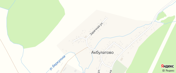 Заречная улица на карте села Акбулатово с номерами домов