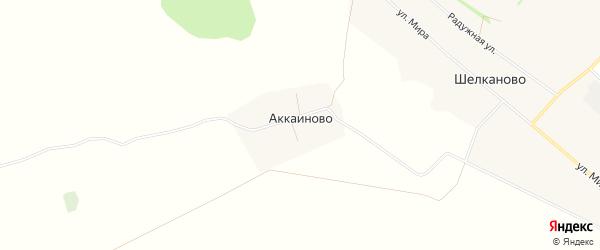 Карта деревни Аккаиново в Башкортостане с улицами и номерами домов
