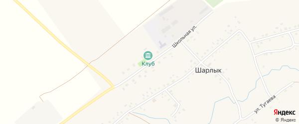 Школьная улица на карте деревни Шарлыка с номерами домов