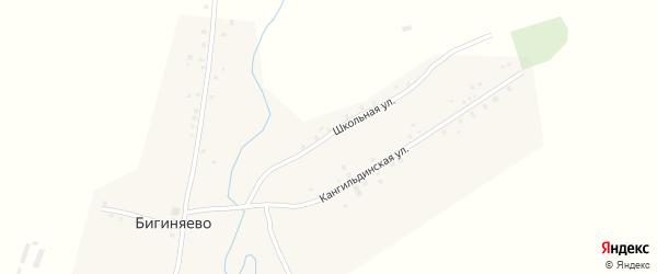 Школьная улица на карте деревни Бигиняево с номерами домов