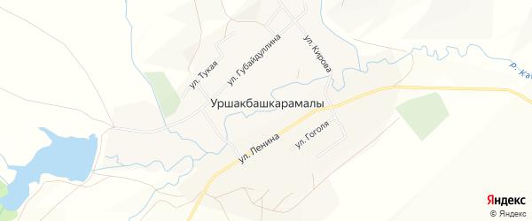 Карта села Уршакбашкарамалы в Башкортостане с улицами и номерами домов