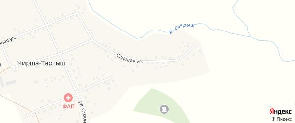 Садовая улица на карте села Чирши-Тартыш с номерами домов
