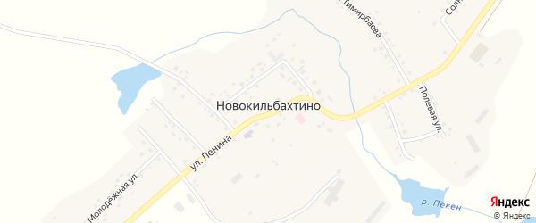 Западный переулок на карте деревни Новокильбахтино с номерами домов