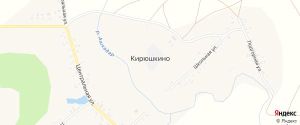 Школьная улица на карте села Кирюшкино с номерами домов