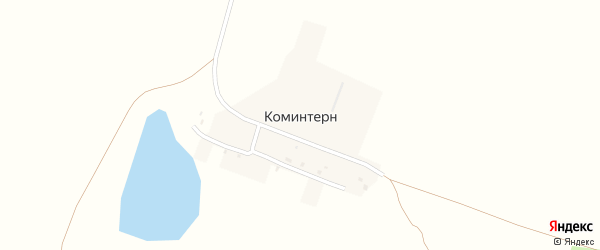 Озерная улица на карте деревни Коминтерна с номерами домов