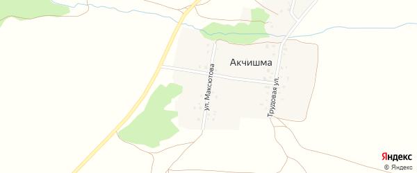 Улица Максютова на карте деревни Акчишмы с номерами домов
