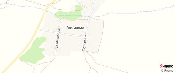 Трудовая улица на карте деревни Акчишмы с номерами домов