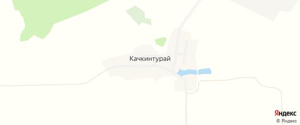 Карта деревни Качкинтурая в Башкортостане с улицами и номерами домов