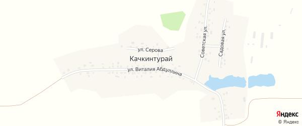 Улица Серова на карте деревни Качкинтурая с номерами домов