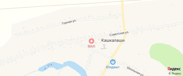 Советская улица на карте села Кашкалаши с номерами домов