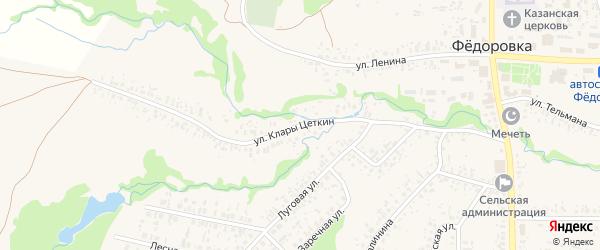 Улица Клары Цеткин на карте села Федоровки с номерами домов