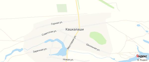 Карта села Кашкалаши в Башкортостане с улицами и номерами домов