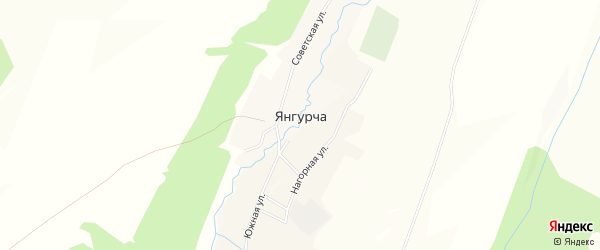 Карта села Янгурчи в Башкортостане с улицами и номерами домов