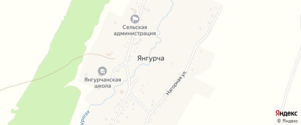 Нагорная улица на карте села Янгурчи с номерами домов