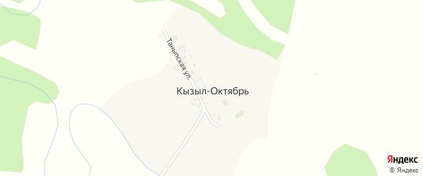 Таныпская улица на карте деревни Кызыла Октября с номерами домов
