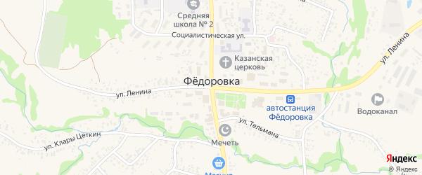 Коммунистическая улица на карте села Федоровки с номерами домов