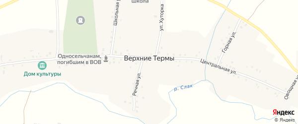 Центральная улица на карте села Верхние Термы с номерами домов