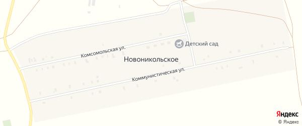 Комсомольская улица на карте Новоникольского села с номерами домов