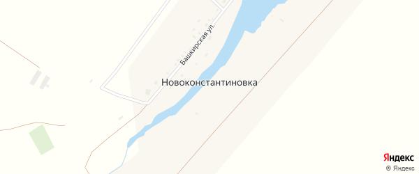 Башкирская улица на карте села Новоконстантиновки с номерами домов