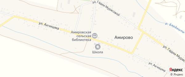 Улица Акчишма на карте села Амирово с номерами домов