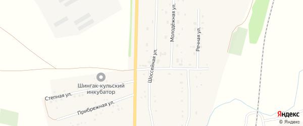 Шоссейная улица на карте села Шингак-Куль с номерами домов